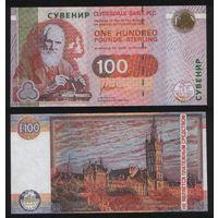 Сувенир - Шотландия 100 фунтов 1996 год na04 торг заоблачный