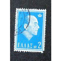 Король Пауль I. Греция. Дата выпуска:1964-05-06