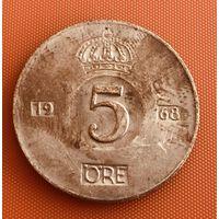 101-05 Швеция, 5 эре 1968 г.
