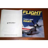 Авиационный журнал FLIGHT INTERNATIONAL - рекламный буклет посвящённый испытательным полётам самолёта Piaggio P.180 AVANTI 23 июля 1988 года