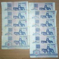5 рублей 1992 - 11 шт - АА,АБ,АВ,АГ,АЕ,АЗ,АК,АЛ,АМ,АН,АО