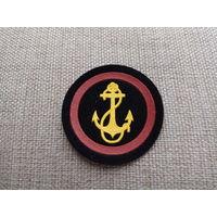 Шеврон нарукавный знак Морской пехоты ВМФ СССР штамп 1