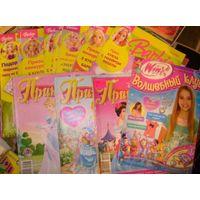 Журналы для девочек,19шт.