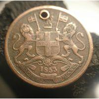 1853 г.  Британская Индия (Ост-Индская Компания) 1/2 пайса
