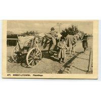 Брест Литовск. Беженцы. 1-я Мировая. Feldpost 1916.