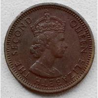 Гонконг 5 цент 1972