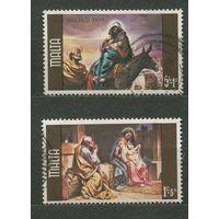 Живопись. Рождество. Мальта. 1979. серия 2 марки