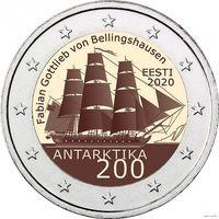 2 евро Эстония 2020 200 лет со дня открытия Антарктиды  UNC из ролла