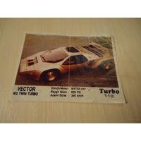 РАСПРОДАЖА ВСЕГО!!! Вкладыш Turbo из серии номеров 51 - 120. Номер 110