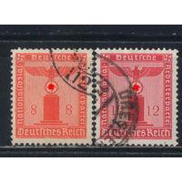 Германия Рейх Служебные Партийные 1942 Герб #160-1