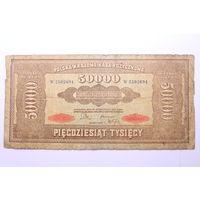 Польша, 50000 марок польских 1922 год.