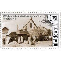 200 лет со дня поселения немцев в Бессарабии Молдова Молдавия 2014 **