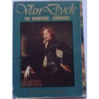 Ван Дейк. Эрмитаж комплект из 16 открыток Л. Аврора 1980г.