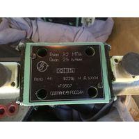 ПЕ10.44 В220  Гидрораспределитель