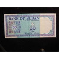 Судан 50 динаров 1992г