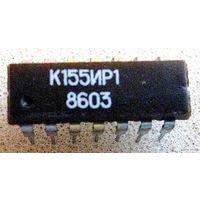 Четырехразрядный универсальный сдвиговый регистр К155ИР1