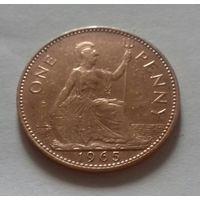 1 пенни, Великобритания 1965 г.