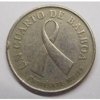 Панама 1/4 Бальбоа 2008 г