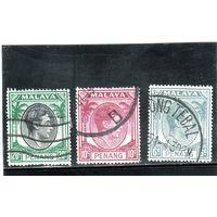 Британские колонии. Малайcкие штаты. Пенанг. Ми-8,11,14. Король Герг VI.1949.