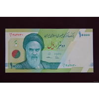 Иран 10000 реалов 2017 UNC