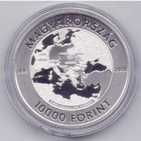 Венгрия, 10000 форинтов 2018 года. 100 лет со дня окончания Первой Мировой войны.