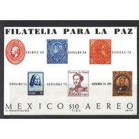 Мексика 1974г.