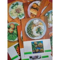 Блюда из овощей в открытках.