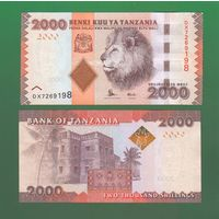 Банкнота Танзания 2000 шиллингов не датирована (2015) UNC ПРЕСС лев
