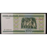 100 рублей 2000 года, серия вК - UNC
