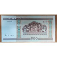 500 рублей 2000 года, серия Пг - UNC