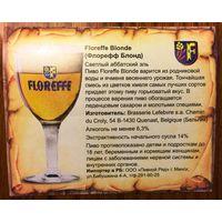 Наклейка пивная Floreffe
