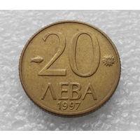 20 лева 1997 Болгария #04