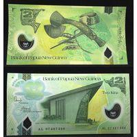Банкноты мира. Папуа Новая Гвинея, 2 кины, 2013 год (Памятная банкнота). 40 лет Банку
