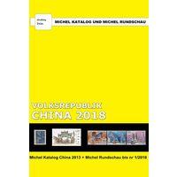 Michel 2018 - Марки Китая - на CD