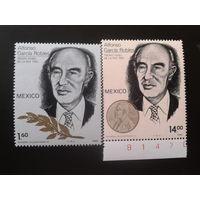Мексика 1982 дипломат, Нобелевский лауреат полная серия