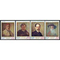Портреты художников Румыния 1972 год серия из 4-х марок