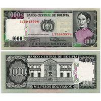 Боливия. 1000 песо (образца 1982 года, P167, подпись 2, UNC)