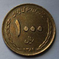 Иран, 1000 риалов 2010 г. (Гадир Хум)