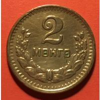 Монголия 2 мунгу 1945 г.