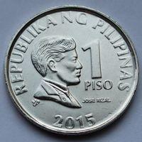 Филиппины, 1 писо 2015 г
