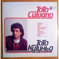 Тото Кутуньо Toto Cutugno