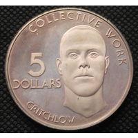 5 долларов 1978 года. Гайана. Серебро 925.