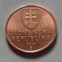 50 геллеров, Словакия 2004 г.
