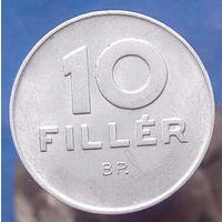 10 филлеров 1973 ВЕНГРИЯ