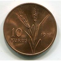 (A2) ТУРЦИЯ - 10 КУРУШ 1971 КМ891.2 UNC