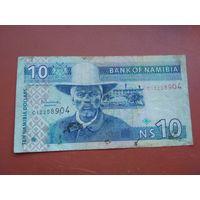 Банкнота 10 долларов Намибия 2001