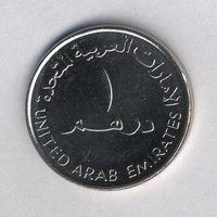Объединённые Арабские Эмираты, 1 дирхам 2007 г.