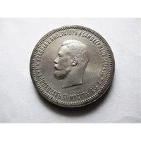 1 рубль 1896 - В память коронации Императора Николая II серебро  СОХРАН  XF+