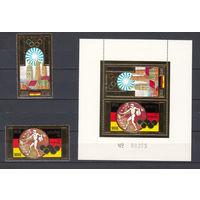 """Спорт. Олимпийские игры """"Мюнхен 1972"""". Кампучия. 1972. 2 марки и 1 блок (полная серия). Michel N 351-352, бл29 (180,0 е)"""
