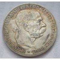 Австрия, 5 корон, 1907, Серебро